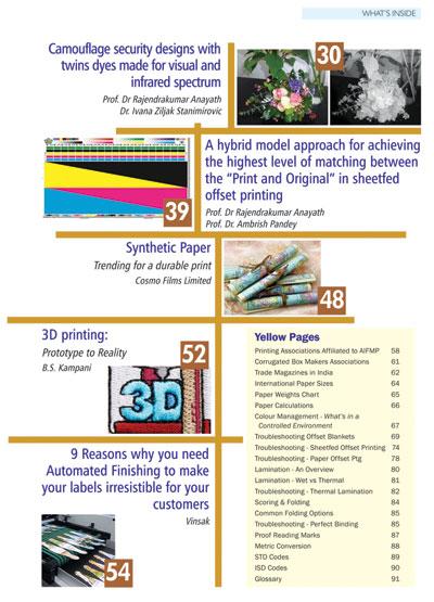 Sumi Publications